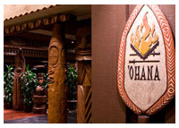Walt Disney World - Dining - 'Ohana