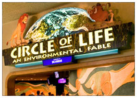 Disney's Epcot - Future World - Circle of Life