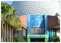 Disney's Epcot - Future World - Innoventions